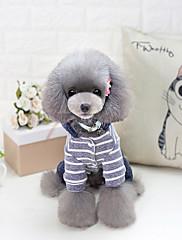 犬 パーカー 犬用ウェア カジュアル/普段着 縞柄 グレー ピンク