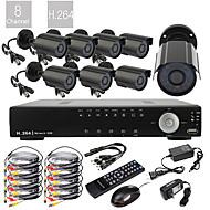 Система видеонаблюдения с DVR 8CH D1 Real Time H.264 600TVL  (8 водонепроницаемых CMOS камер)