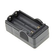 18650 Digitalni punjač baterija