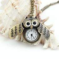 персонализированные сова карманные часы эмаль металлические ремешки