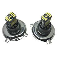2個は40ワットエラントラH4自動H4はヘッドランプH4ロービームヘッドライトキットを主導主導ヘッドライトのライトを導きました