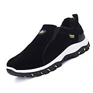 Sneakers-Ruskind-Plateau-Herre-Sort Gul Grå-Udendørs Fritid-Flad hæl