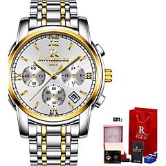 Homens CriançasRelógio Esportivo Relógio Militar Relógio Elegante Relógio de Moda Relógio de Pulso Bracele Relógio Único Criativo relógio
