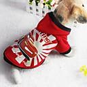 저렴한 조리기구-강아지 후드 강아지 의류 그레이 레드 면 코스츔 제품 겨울 코스프레