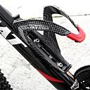 저렴한 물 병 및 방광-자전거 물 병 케이지 탄소 섬유 경량 제품 싸이클링 도로 자전거 산악 자전거 탄소 섬유 풀 카본 블랙