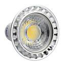 رخيصةأون ديكور-1PC 5 W 240-270 lm GU10 / GU5.3 / E26 / E27 LED ضوء سبوت الخرز LED COB أبيض دافئ 110-240 V / بنفايات