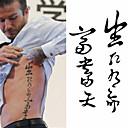 billige Midlertidige tatoveringer-Tattoo-klistremerke Krop / hender / arm midlertidige Tatoveringer 1 pcs Melding Serie Nytt Design / Til engangsbruk kropps~~POS=TRUNC Sport & Utendørs / Daglig / Strand