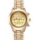 abordables Relojes de Moda-Mujer Reloj de Pulsera Japonés Reloj Casual Aleación Banda Moda / Elegante Plata / Dorado / Oro Rosa / Un año / SSUO SR626SW