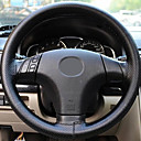 cheap Steering Wheel Covers-Super Fiber Leather Steering Wheel Cover for Four Seasons Beige Gray and Black