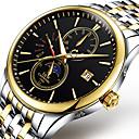 preiswerte Mechanische Uhren-Carnival Herrn Modeuhr Mechanische Uhr Automatikaufzug Weiß / Gold 30 m Nachts leuchtend Mond Phase Cool Analog Freizeit - Schwarz / Edelstahl