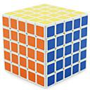 halpa Taikakuutio-Magic Cube IQ Cube Shengshou 5*5*5 Tasainen nopeus Cube Rubikin kuutio Lievittää stressiä Puzzle Cube Professional Level Nopeus Ammattilais Klassinen ja ajaton Lasten Aikuisten Children's Lelut