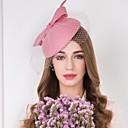 お買い得  パーティー用ヘッドピース-ウール チュール ネット フラワー  -  魅力的な人 帽子 1個 結婚式 パーティー カジュアル かぶと