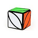 preiswerte Spielküchen & Spiellebensmittel-Zauberwürfel QI YI Ivy Cube Efeuwürfel Glatte Geschwindigkeits-Würfel Magische Würfel Puzzle-Würfel Geschenk Unisex