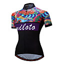 cheap Bakeware-Miloto Women's Short Sleeve Cycling Jersey - Black Patterned Plus Size Bike Jersey Top, Reflective Strips Polyester Spandex / Stretchy