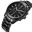 cheap Hair Braids-CURREN Men's Sport Watch / Military Watch / Wrist Watch Creative / Casual Watch / Cool Stainless Steel Band Charm / Luxury / Casual Black / Two Years / Maxell SR626SW