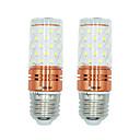 billige LED-stringlys-BRELONG® 2pcs 12W 1000lm E27 LED-kornpærer T 60 LED perler SMD 2835 Varm hvit Hvit Dual Light Source Color 220-240V