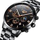 cheap Speakers-Men's Mechanical Watch Japanese Calendar / date / day / Chronograph / Water Resistant / Water Proof Stainless Steel Band Luxury / Elegant / Christmas Black / Silver / Moon Phase