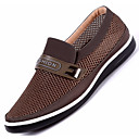 cheap Men's Slip-ons & Loafers-Men's Mesh Summer / Fall Comfort Sandals Beige / Gray / Coffee