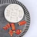 זול אפייה-כלי Bakeware ג'ל סיליקה חג / יום הולדת / לשנה החדשה לממתקים עגול 1pc