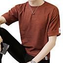 cheap Smartphones-Men's Street chic Cotton Slim T-shirt - Solid Colored Round Neck / Short Sleeve