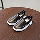 아동 신발