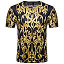tanie The Freshest One-Piece-T-shirt Męskie Podstawowy, Nadruk Okrągły dekolt Geometric Shape / Krótki rękaw