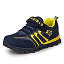 preiswerte Jungenschuhe-Jungen Schuhe Atmungsaktive Mesh Frühling Sommer Komfort Sneakers Schnalle für Gelb / Rot / Grün