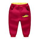 tanie Spodnie dla chłopców-Dzieci Dla chłopców Podstawowy Solidne kolory Poliester Spodnie Szary 100