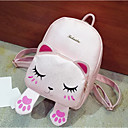 cheap Wall Stickers-Women's Bags PU(Polyurethane) Backpack Zipper Black / Blushing Pink / Gray