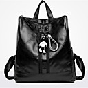 halpa Koiran vaatteet-Naisten Kassit PU Backpack Vetoketjuilla Musta / Viini