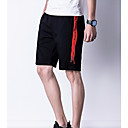 Fashion Men's Casual Clothes Sale