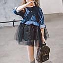 رخيصةأون ملابس سباحة البنات-للفتيات حلو بنطلون - ألوان متناوبة أسود / طفل صغير