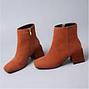 povoljno Ženske cipele s petom-Žene Cipele Brušena koža Jesen zima Udobne cipele Cipele na petu Blok pete Crn / Braon