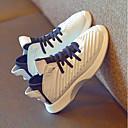 זול נעלי ילדות-בנים / בנות נעליים PU אביב קיץ נוחות נעלי אתלטיקה הליכה שרוכים ל פעוטות לבן / שחור