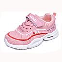 povoljno Cipele za djevojčice-Djevojčice Cipele Mrežica Jesen zima Udobne cipele Sneakers Hodanje Kopča za Djeca Crn / Plava / Pink