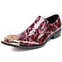 رخيصةأون أحذية أوكسفورد للرجال-رجالي طباعة أوكسفورد Leather نابا الخريف بريطاني أوكسفورد غير الانزلاق أحمر / الحفلات و المساء