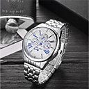 cheap Men's Earrings-Men's Women's Sport Watch Wrist Watch Quartz 30 m Water Resistant / Water Proof Casual Watch Large Dial Stainless Steel Band Analog Luxury Fashion Silver - White Blue