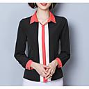 tanie Zestawy biżuterii-Koszula Damskie Bawełna Solidne kolory