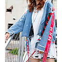 preiswerte CCTV Kameras-Damen - Solide Grundlegend Jeansjacke