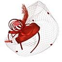 Χαμηλού Κόστους Αυτοκόλλητα, Ταμπέλες & Ετικέτες-Φτερά / Δίχτυ / Υφάσματα Καλύμματα Κεφαλής / Μαντήλι με Φτερό / Σκουφί 1 Τεμάχιο Γάμου / Πάρτι / Βράδυ Headpiece