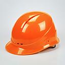 Недорогие Индивидуальная защита-защитный шлем для безопасности на рабочем месте abs дышащий предотвращения наводнений анти-пирсинг анти-шок