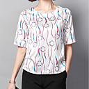 povoljno Stole za vjenčanje-Majica Žene Geometrijski oblici Print Obala XXL