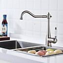 povoljno Slavine za umivaonik-Kuhinja pipa - Jedan Ručka jedna rupa Nickel Brushed Središnje pozicionirane Suvremena Kitchen Taps
