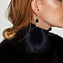 זול מדבקות קיר-בגדי ריקוד נשים עגילי טיפה עגילים משתלשלים נוצה בוהמי ארופאי אתני מודרני עור עגילים תכשיטים שחור / אפור / ורוד עבור Party יומי קרנבל עבודה פֶסטִיבָל זוג 1