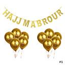 halpa MP3-soitin-Eid al-Fitr / Festivaali Party Tarvikkeet Ilmapallo / Kyltti ja matto Kuvioitu Pure Paper / Emulsio Klassinen teema / Loma / Vintage Teema