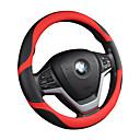 povoljno Ukrasi i zaštita automobila-teksturirani poklopac automobila upravljača na kormilo moderna četiri sezone gm auto / crna / ljubičasta / crvena / bež / siva / navlake za upravljač / od prave kože 38cm