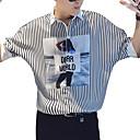 זול הנעלה ואביזרים-פסים / גיאומטרי צווארון עומד(סיני) סגנון רחוב / אלגנטית חולצה - בגדי ריקוד גברים דפוס לבן