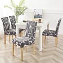 זול כיסויים-כיסוי לכיסא אריג טפט (Damask) / קלאסי / עכשווי הדפסה תגובתית פוליאסטר כיסויים