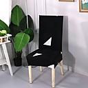 זול אביזרים למטבח-כיסוי לכיסא עכשווי הדפס פוליאסטר כיסויים