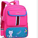 זול מוקסינים לילדים-קיבולת גבוהה ניילון רוכסן תיק לבית הספר צבע אחיד יומי פוקסיה / כחול סקיי / כחול ים / בנות